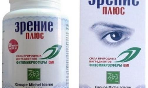Биодобавка для глаз рекламировалась как лекарство от глаукомы