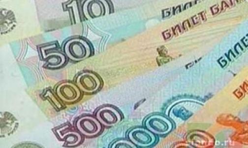 Государство выделит дополнительно до 1,5 триллионов рублей на оказание медпомощи