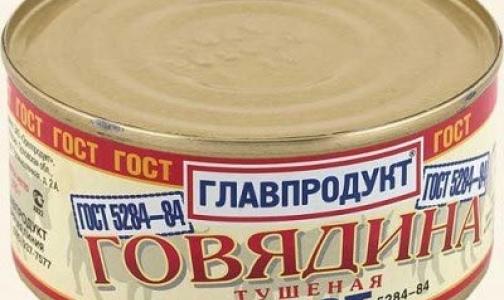 Определены самые качественные продукты в Петербурге