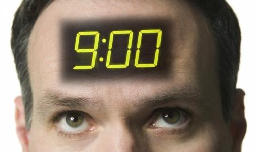 Что происходит в организме человека в каждый час суток