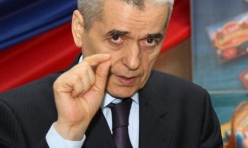 Геннадий Онищенко выступает против легких сигарет и красивых пачек