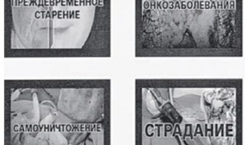 Страшные изображения на пачках сигарет могут не появиться по техническим причинам