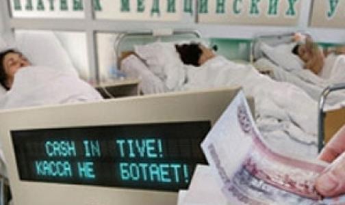 Как частная медицина в России пострадает от нового порядка оказания платных услуг