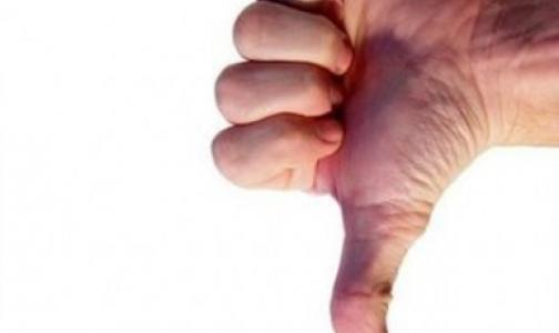 два пальца в член фото