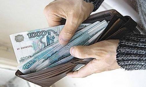 Сколько получают чиновники Минздрава