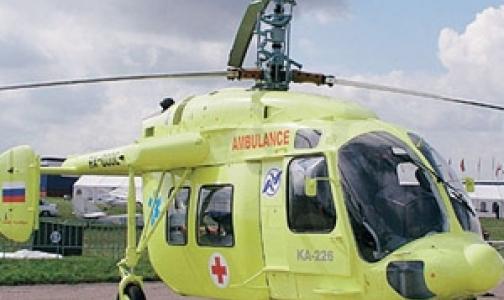На строительство вертолетных площадок при больницах выделяется 30 миллионов рублей
