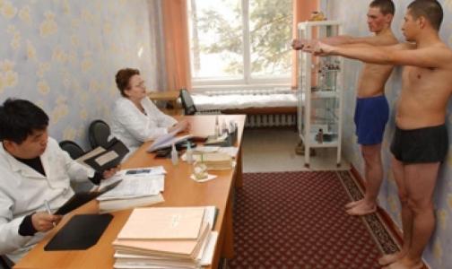 В Петербурге появятся новые стандарты обследования призывников в больницах