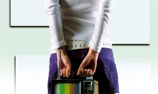 Привычка смотреть телевизор укорачивает жизнь