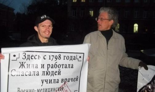 Петербуржцы пишут письмо президенту: «Спасите ВМА!»