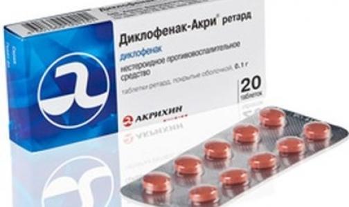 Осторожно: в упаковки популярного обезболивающего вложена инструкция к другому препарату