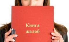 Куда нужно жаловаться на поликлинику в Петербурге