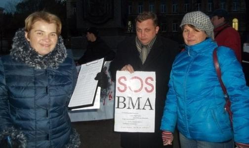 Петербуржцы везут Путину 7520 подписей против переезда ВМА за город