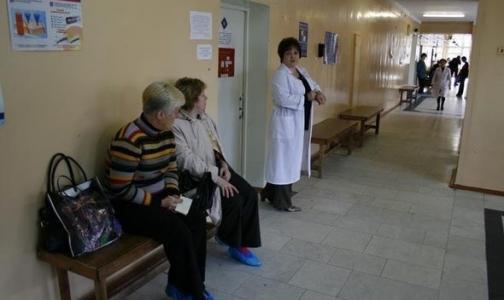 Минздрав пояснил, за что надо платить в бесплатной медицине