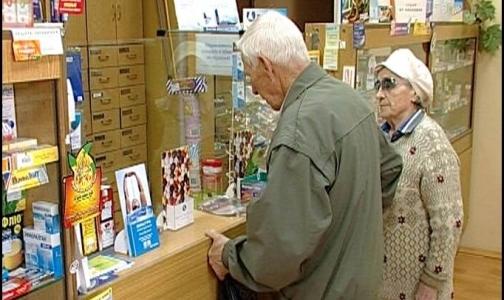 В ходе проверки Росздравнадзор обнаружил всего 200 льготников, не получивших бесплатных лекарств