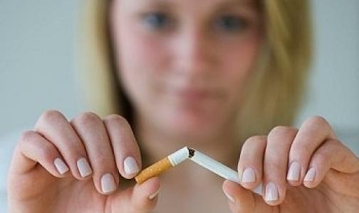 Как сказать брось курить