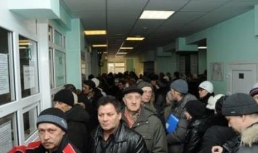 Россияне не жалуют частные клиники и по-прежнему предпочитают лечиться бесплатно