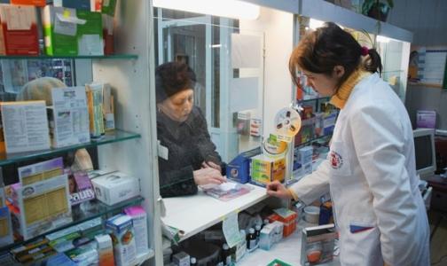 В Петербурге в праздничные дни для льготников будут дежурить 8 аптек