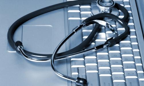 Сайты самозаписи к врачу нарушают закон о защите персональных данных