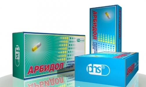 «Арбидол» второй месяц подряд самый востребованный в России препарат