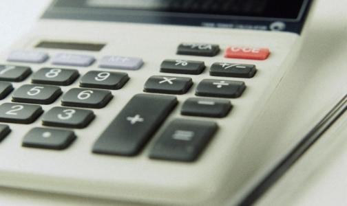 Социальный налоговый вычет на лечение станет доступнее