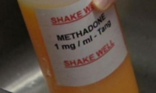 Минздрав против метадоновой терапии при лечении наркоманов
