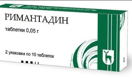 Из аптек изымают известное лекарство от гриппа