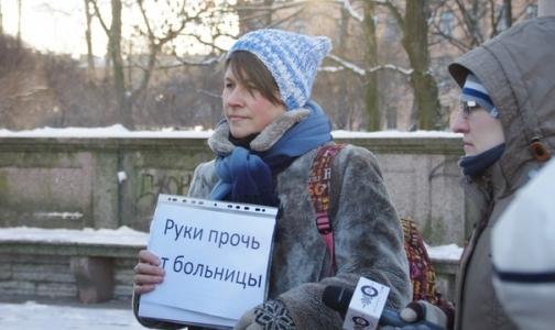 Петербуржцы пытаются отстоять у судей 31-ю больницу пикетами и акциями протеста