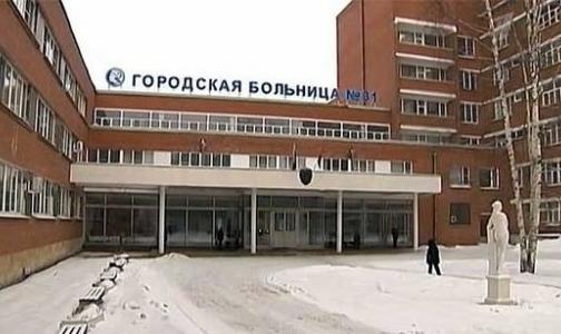 Председатель комитета по здравоохранению: 31-я больница может целиком переехать в новый стационар на озере Долгом