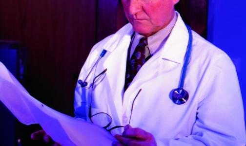 Поликлиника геленджик расписание приема врачей
