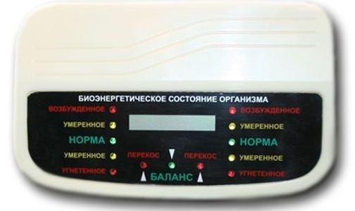 ФАС запретила рекламировать «чудесный» аппарат от всех болезней