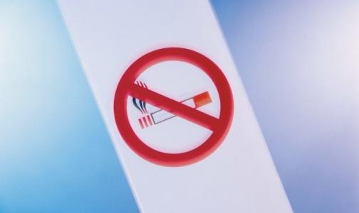 Минздрав разработает требования к «курилкам» и штрафы за курение в общественных местах
