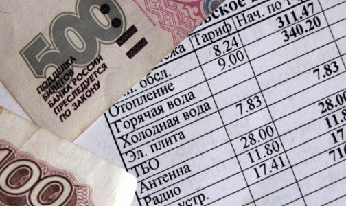 Врачам дефицитных специальностей будут возмещать расходы на ЖКХ
