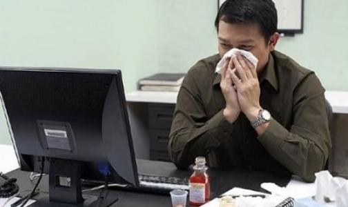 Как заболеть гриппом (вредные советы)