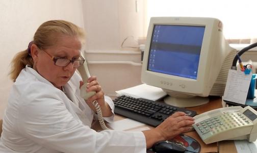 Совет Федерации раскритиковал информатизацию здравоохранения