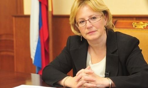 Скворцова просит россиян сообщать в Минздрав о проблемах при получении медпомощи