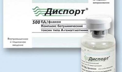 Росздравнадзор предупреждает о поддельном препарате для «инъекций красоты»
