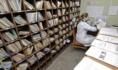 Минздрав запретил прикрепляться к поликлинике без регистрации