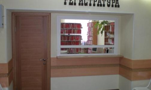 Няганьская городская поликлиника официальный сайт запись на прием