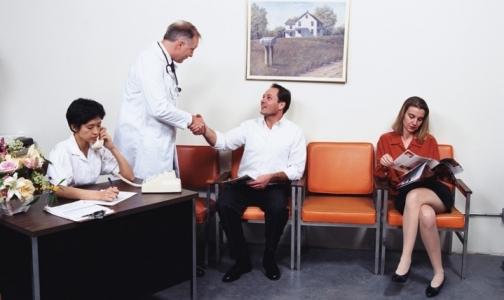 В Петербурге выбрали лучшие больницы и поликлиники 2012 года