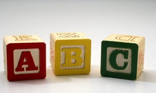 Аутизмом дети страдают чаще, чем инфекционными заболеваниями