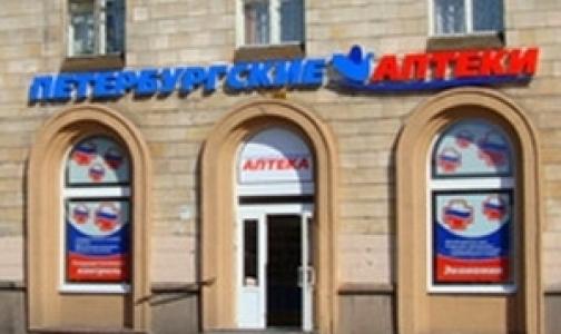 В Калининском районе для льготников открывается новая аптека
