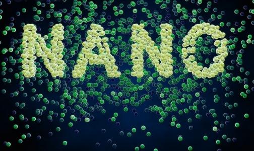 Вместо «нанолекарств» мы можем получить «нанооружие»