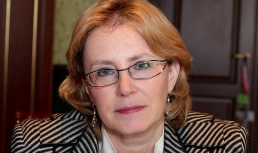 О чем рассказала министр Вероника Скворцова чиновникам от здравоохранения