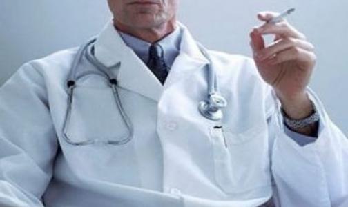 Российских врачей попросили бросить курить