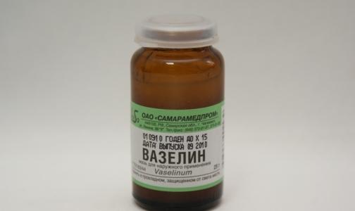 В петербургские аптеки возвращается вазелин
