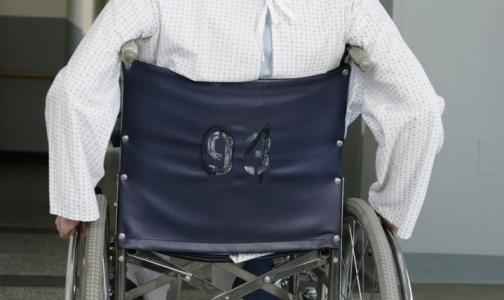 Центр рассеянного склероза в Петербурге: смотреть больно, как карабкаются в него инвалиды