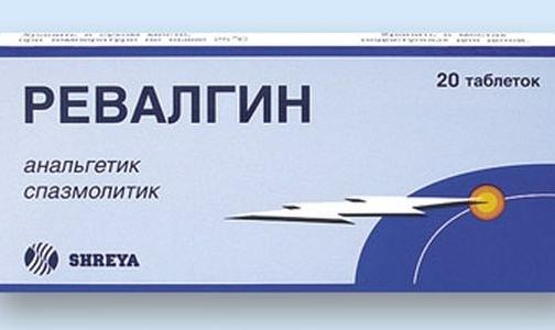 Росздравнадзор подозревает, что в России под видом известного обезболивающего продается подделка