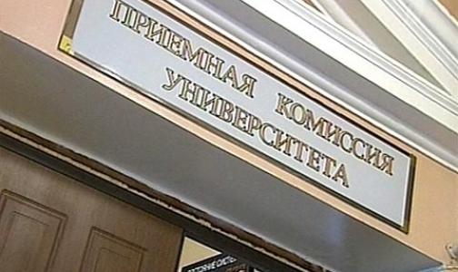 Петербургские вузы не получили обещанных бюджетных мест для врачей