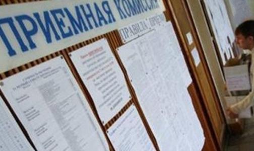 Сколько бюджетных мест в медицинских вузах Петербурга в 2013 году