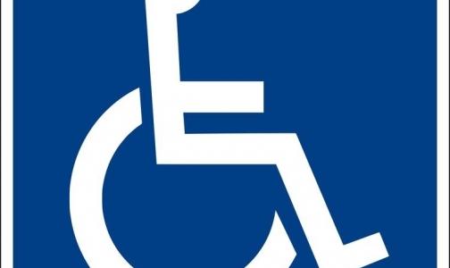 МСЭ в Петербурге устанавливают инвалидность, как хотят
